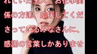 タレント、安田美沙子(35)が、第1子となる男児を出産した。所属事...
