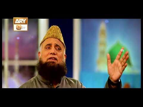 Aur Sub Kuch To Hoga Gawara Humen Syed Fasihuddin Soharwardi