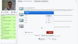 Программирование с нуля от ШП - Школы программирования Урок 10 Часть 5 Обучение 1с Курсы Курсы 1с
