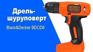Дрель-шуруповерт Black&Decker BDCD8 - видео обзор