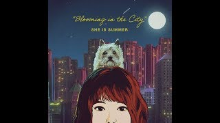 SHE IS SUMMER「Bloom in the city」 - short version -