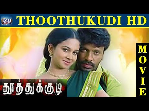 Thoothukudi Full Movie HD | Harikumar | Karthika | Tamil Full Movie | Raj Movies
