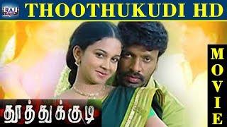 Thoothukudi Full Movie HD | Harikumar | Karthika | Tamil Full Movie | Raj Movies