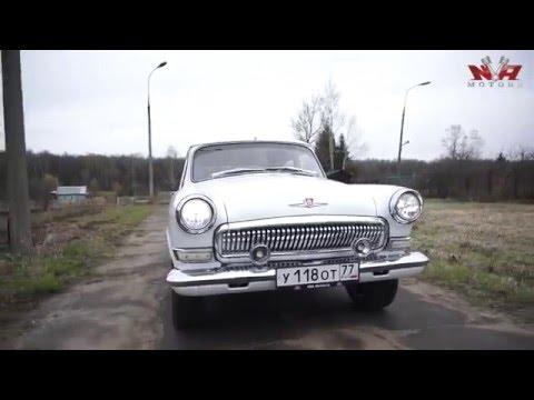 ГАЗ-21 Снежная королева