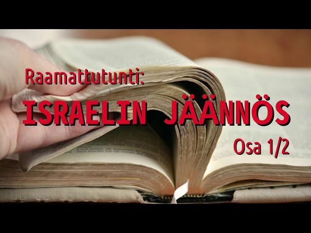 Israelin jäännös osa 1