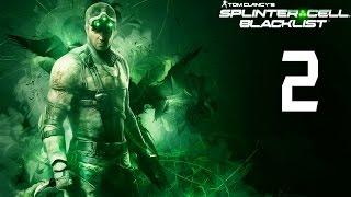 Прохождение Splinter Cell Blacklist — Часть 2 — Штаб