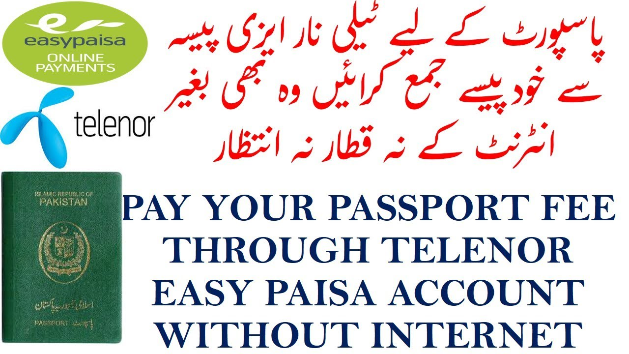 PAY YOUR PASSPORT FEE THROUGH TELENOR EASY PAISA ACCOUNT WITHOUT INTERNET  pak passport