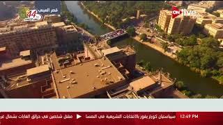 اطلالة علوية على منطقة القصر العيني بالقاهرة