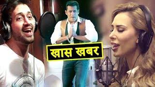 Salman की Girlfriend Iulia Vantur Singing In Race 3 | Dus Ka Dum | Salman ने लिया इतने करोड़