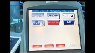 ヘルシンキ フィンランド航空 空港での自動チェックイン方法