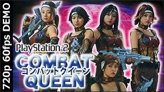【PS2】コンバットクイーン (COMBAT QUEEN)【60fps】OP&少々プレイ すほうれいこ 動画 5