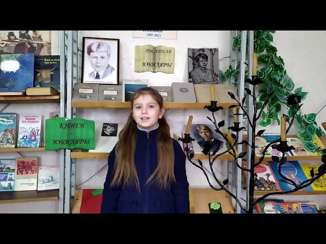Изображение предпросмотра прочтения – МарияХарламова читает произведение «Зима» С.А.Есенина