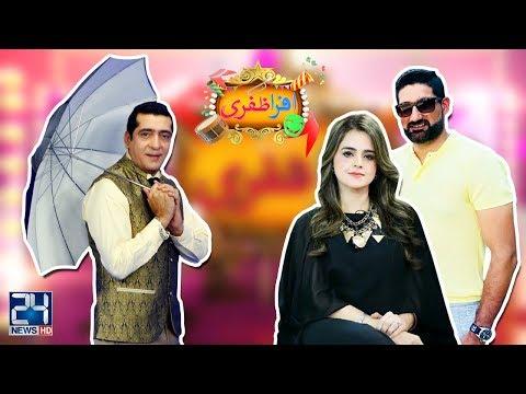 Afra Zafri   Zafri Khan   Sohail Tanveer &...