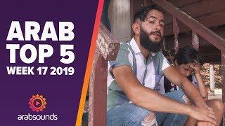 Top 5 Arabic songs of Week 17 2019