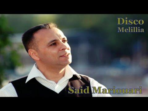 music aid milad said mp3