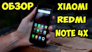 Обзор Xiaomi Redmi Note 4X  Global (international). Популярный идеал или ....???