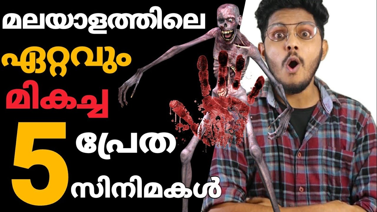 Best malayalam horror movies