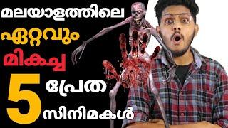 Best malayalam horror movies