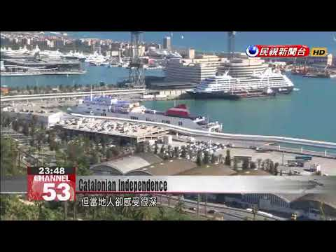 FTV reports from Barcelona on complex challenges of Catalonian independence bid