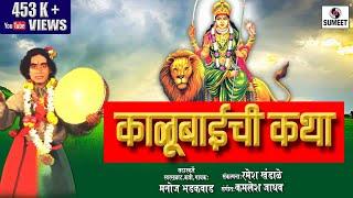 popular videos manoj bhadakwad