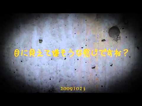 Hatsune Miku Solid - Unhappy Refrain