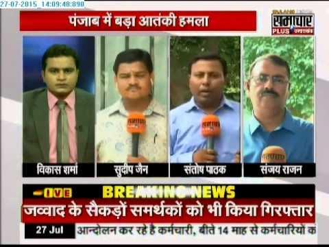 Gurdaspur terror attack: Terrorists kill Gurdaspur superintendent of police