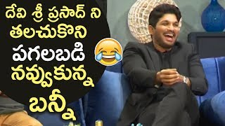 Allu Arjun Shares A Funny Incident About Devi Sri Prasad | Super Fun | TFPC