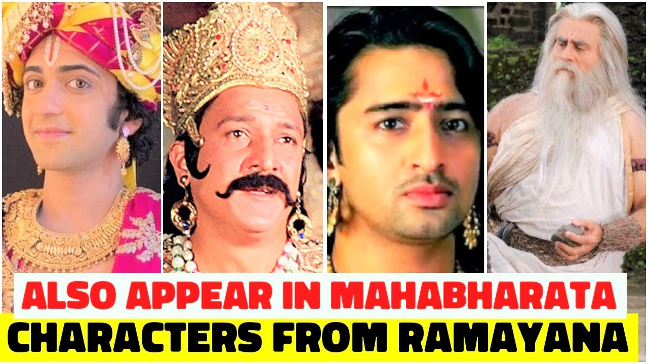 10 Characters from Ramayana Also Appear in Mahabharata