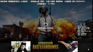 PUBG is the best game on earth