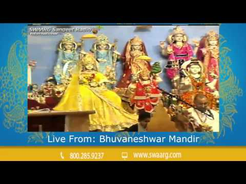 Bhuvaneshwar Mandir March 27th 2016