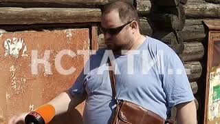 видео Бетон в район Нижегородский. Купить бетон в Нижегородский с доставкой — ЗАО