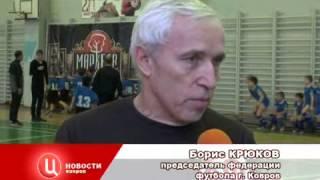 Kovrov TVC 101212  ФУТБОЛ ГОТ