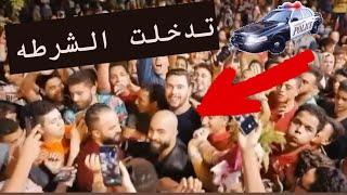 افتتاح مطعم احمد حسن و زنيب | النمر | اكرامي || الشرطه تدخلت بسبب الزحمه