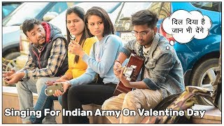 Singing Patriotic ( Desh Bhakti ) Songs On Valentine Day | Reaction | Experiment| Rock john Official