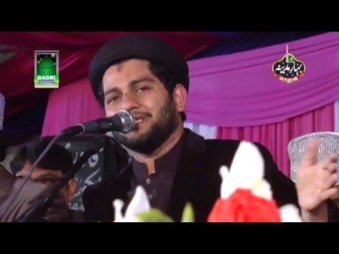 Ao namaz ham ko by Rehan Roofi.... waseem malik wna 00966559362786
