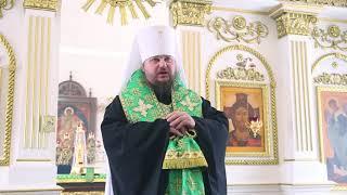 Слово митрополита Костромского и Нерехтского Ферапонта в день памяти преп.  Алексия, человека Божия