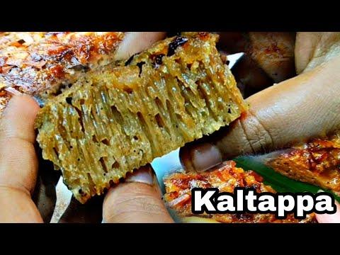 100%-hotelಗಿಂತ-ರುಚಿಯಾದ-perfect-kaltappa- kaltappam-pressurecooker priyasmadhyamakutumbhadarecipes