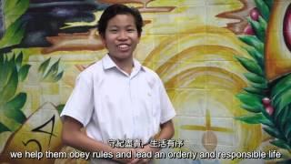 Publication Date: 2015-12-02 | Video Title: 余振強紀念第二中學 學校介紹