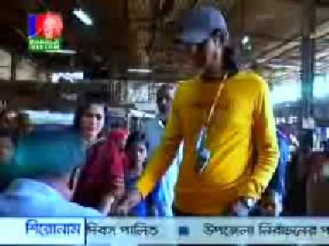 Khulna Bangladesh Part 1