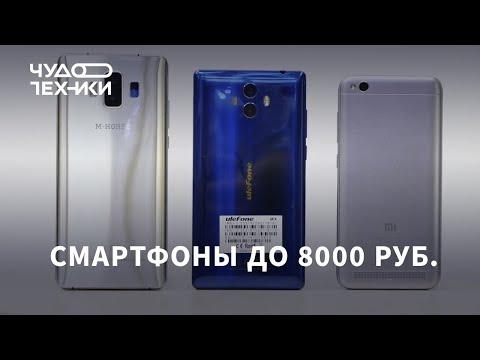 Новые китайские смартфоны