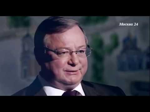 Степашин о взяточничестве Кудрина