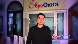 Скорая оконная помощь от компании ЕвроОкна(«Скорая Оконная Помощь» -- сервисное подразделение компании ЕвроОкна, которое предлагает услуги по диагнос..., 2012-11-01T10:50:37.000Z)