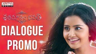 Download Hindi Video Songs - Shatamanam Bhavati Dialogue Promo-1 || Shatamanam Bhavati Movie || Sharwanand,Anupama,Mickey J Meyer