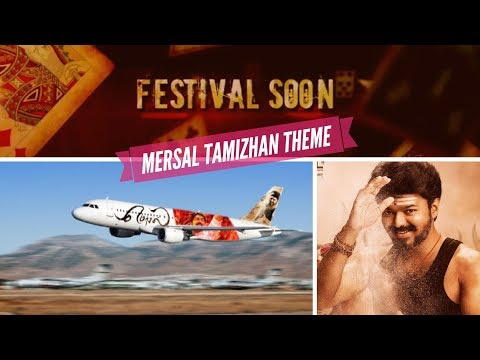 Mersal Tamizhan Theme Song | Thalapathy Fan's Stickers Tribute #Trending Video
