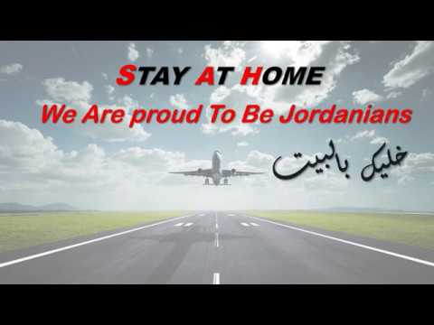 Everest proud to be Jordanian 2020 ( stay at Home )  كيف الهمه
