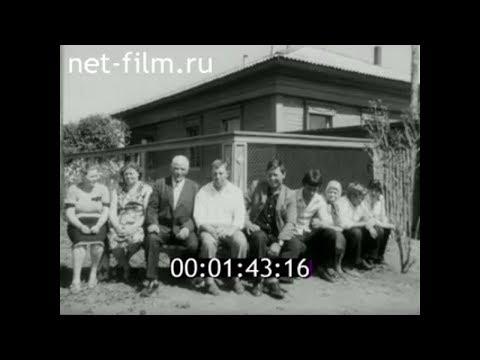 1983г. с. Советское совхоз Березовский Куртамышский район Курганская обл