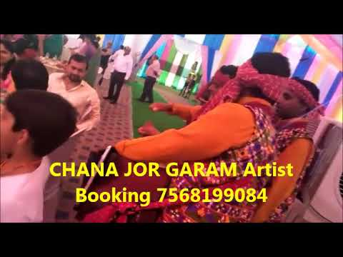 CHANA JOR GARAM Artist Booking in Chennai 7568199084