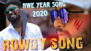 Nanbana mulusa nambuvom | Gana praba rowdy song | New year special 2020 || HiLLs Monster