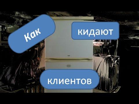 Ремонт холодильника норд своими руками видео