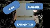 Прицеп для перевозки лошадей МАЗ-КУПАВА - YouTube